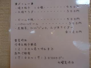 DSC03525.JPG